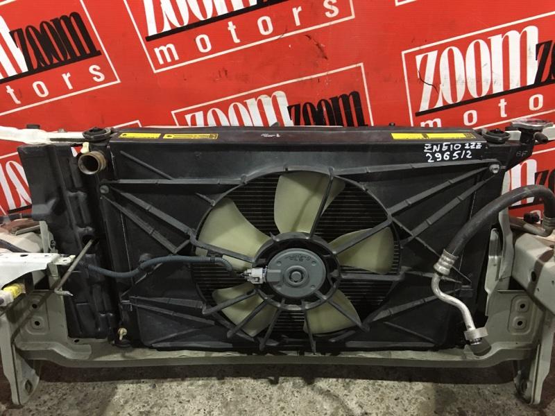 Радиатор двигателя Toyota Wish ZNE10 1ZZ-FE 2003