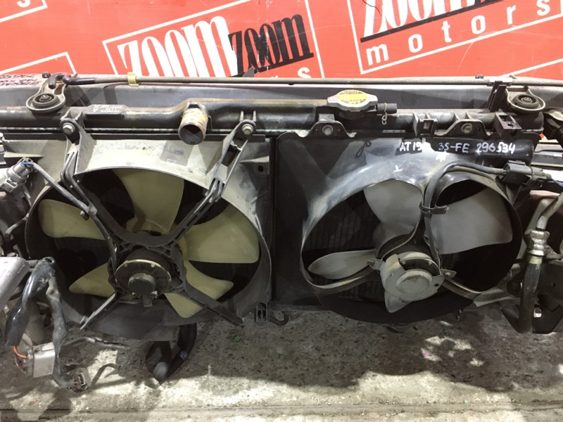 Радиатор двигателя Toyota Caldina ST190 3S-FE 1996