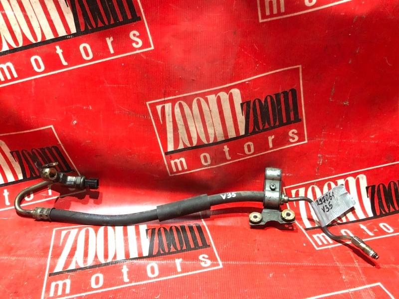 Шланг высокого давления Nissan Skyline V35 VQ25DD 2001
