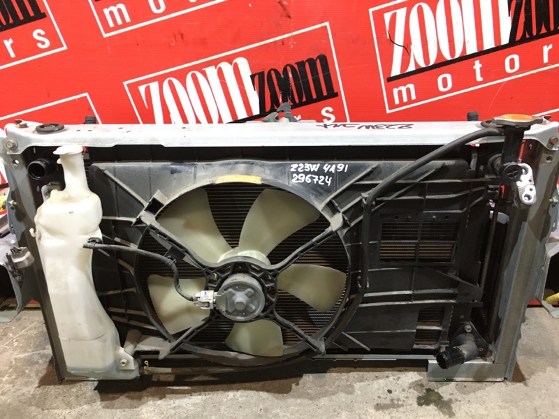Радиатор двигателя Mitsubishi Colt Z23W 4A91 2004