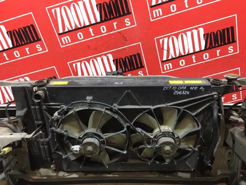 Радиатор двигателя Toyota Opa ZCT10 1ZZ-FE 2000