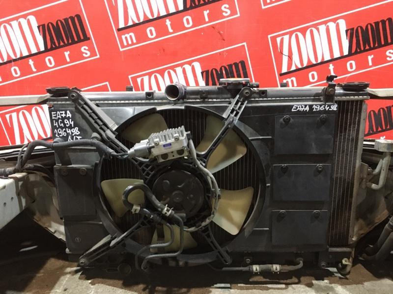 Радиатор двигателя Mitsubishi Galant EA7A 4G94 1998 передний