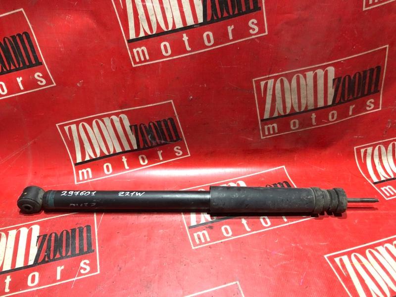 Амортизатор Mitsubishi Colt Z21A 4A90 2002 задний левый
