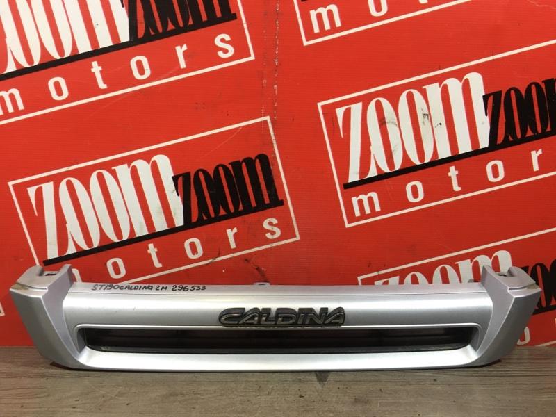 Решетка радиатора Toyota Caldina ST190 3S-FE 1996 передняя голубой