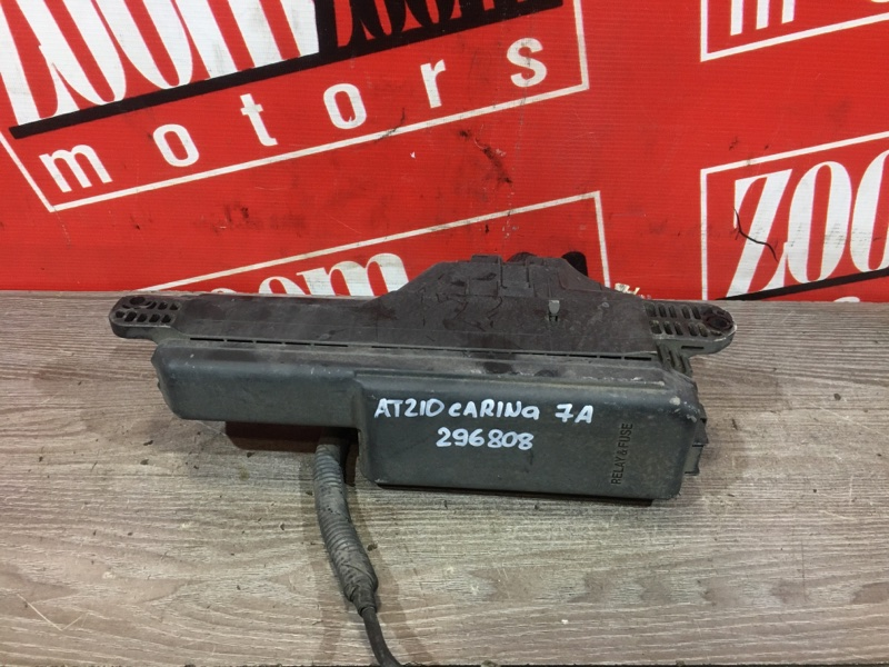 Блок реле и предохранителей Toyota Carina AT210 7A-FE 1998 передний
