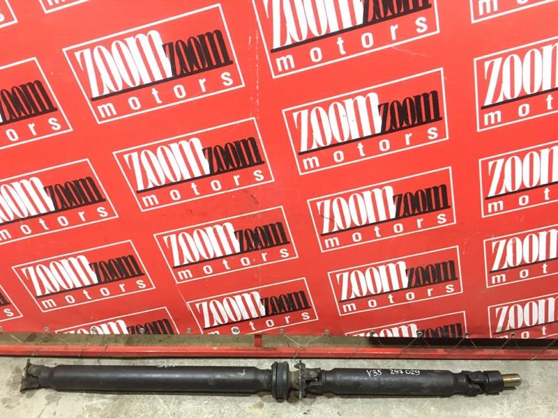 Карданный вал Nissan Skyline V35 VQ25DD 2001