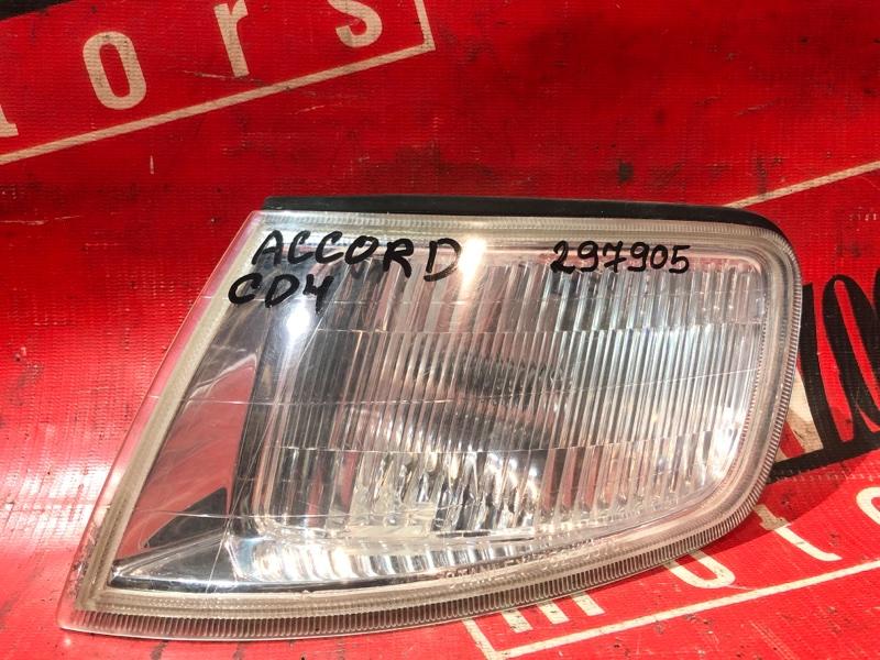 Поворотник (габарит) Honda Accord CD4 F20B 1995 передний левый 052-3976