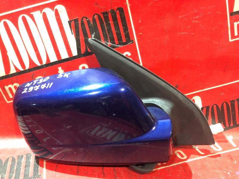 Зеркало боковое Nissan X-Trail NT30 QR20DE `2001 переднее правое синий