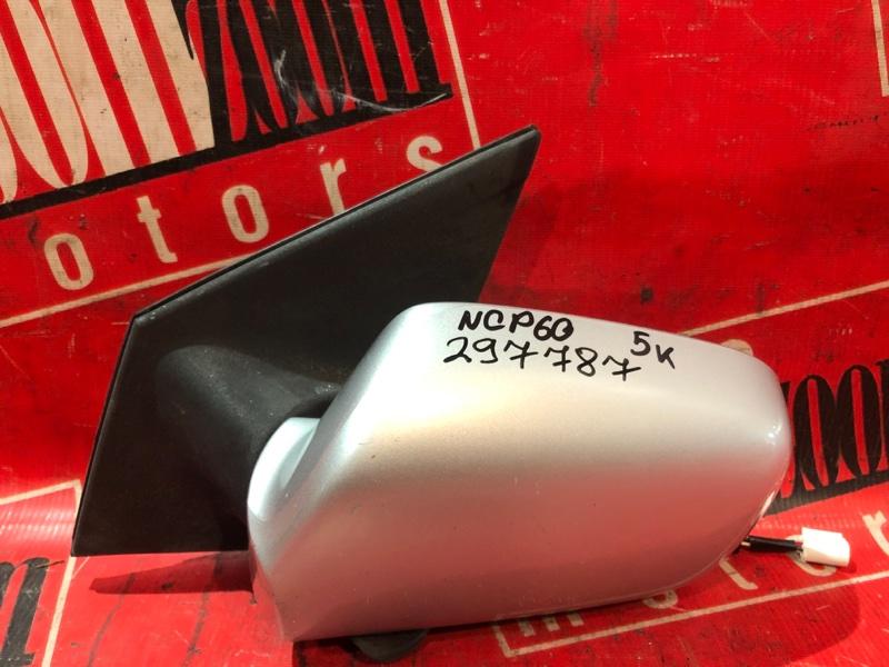 Зеркало боковое Toyota Ist NCP60 2NZ-FE 2001 переднее левое серебро