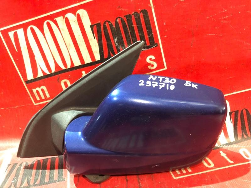 Зеркало боковое Nissan X-Trail NT30 QR20DE `2001 переднее левое синий