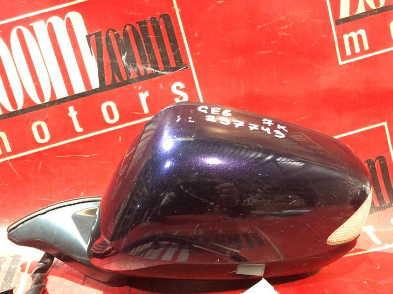 Зеркало боковое Honda Fit GE6 L13A 2005 переднее левое фиолетовый