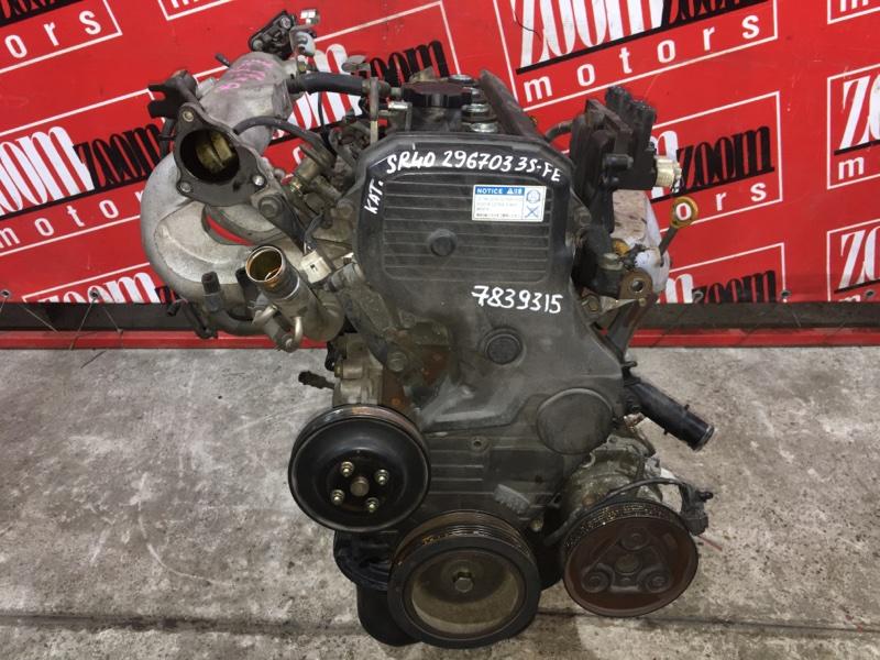 Двигатель Toyota Town Ace Noah SR40 3S-FE 1996 7839315