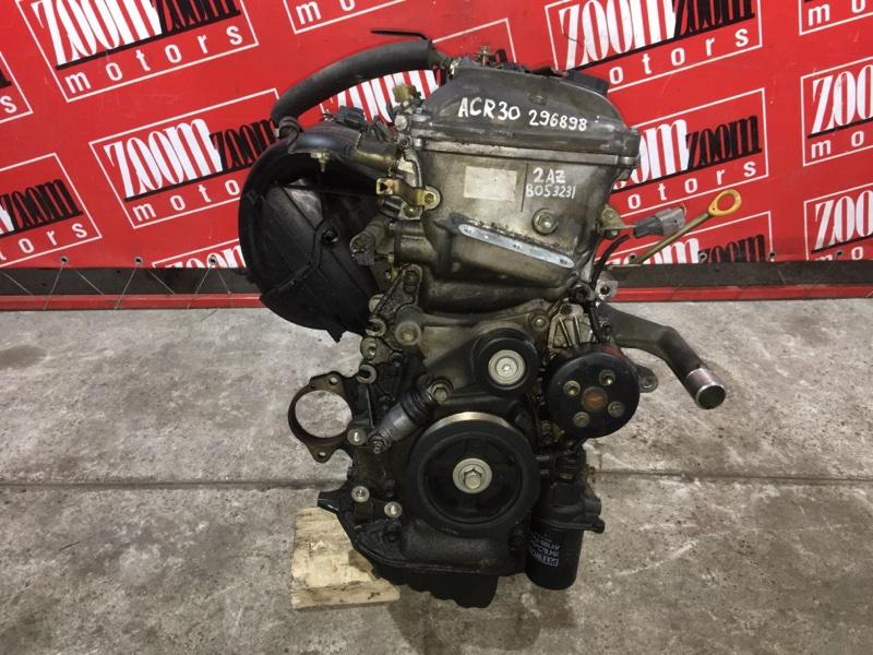 Двигатель Toyota Estima ACR30 2AZ-FE 2000 B053231