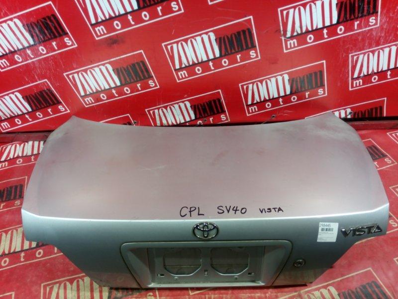 Крышка багажника Toyota Vista SV40 3S-FE 1993 задняя серебро