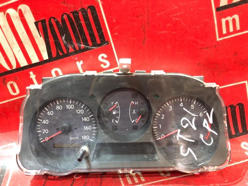 Комбинация приборов (спидометр) Toyota Caldina ST210 3S-FE 1997 передняя 83800-21090