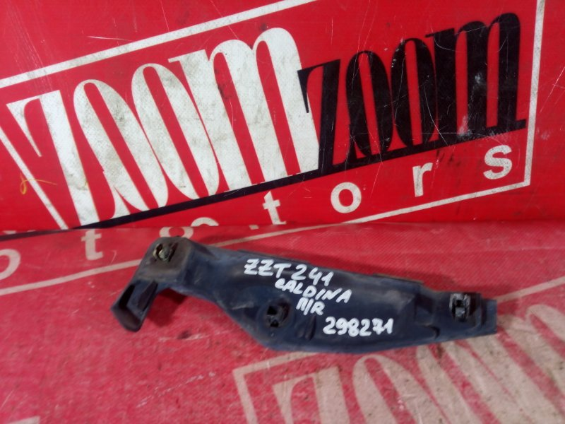 Клипса бампера Toyota Caldina ZZT241 1ZZ-FE 2001 передняя правая