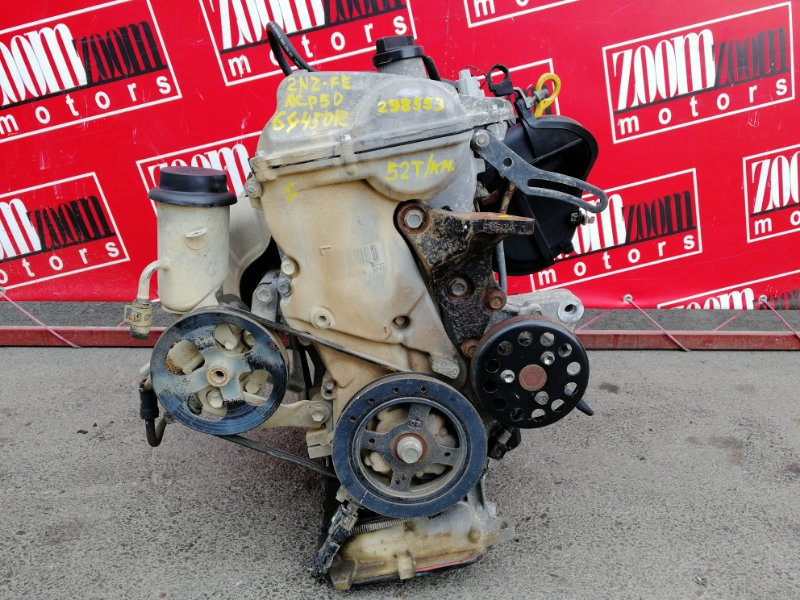 Двигатель Toyota Probox NCP50V 2NZ-FE 2002