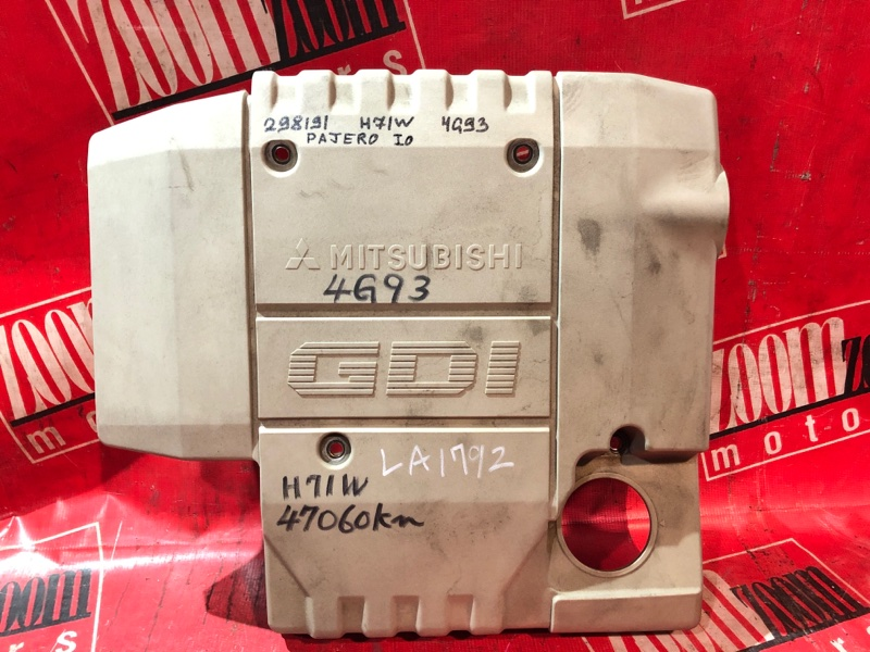 Крышка на двигатель декоративная Mitsubishi Pajero Io H71W 4G93 1998