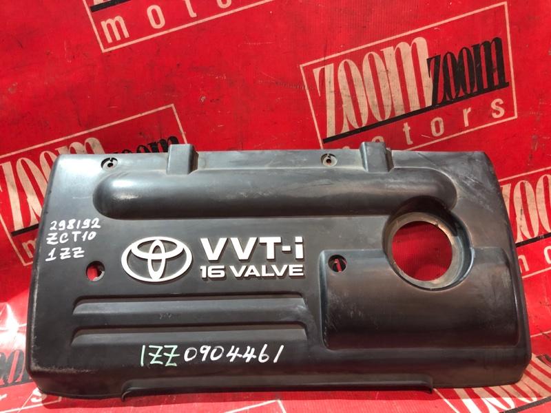 Крышка на двигатель декоративная Toyota Allion ZCT10 1ZZ-FE 2000
