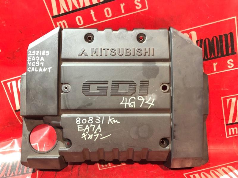 Крышка на двигатель декоративная Mitsubishi Galant EA7A 4G94 1998 передняя