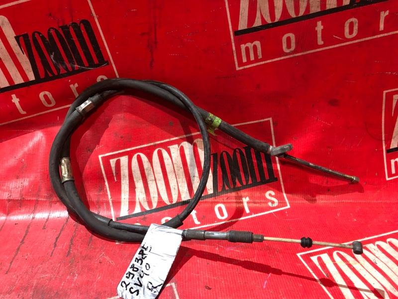 Трос ручника Toyota Vista SV40 4S-FE 1994 правый