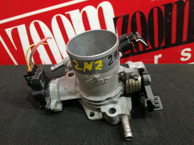 Заслонка дроссельная Toyota Funcargo NCP20 2NZ-FE 1999