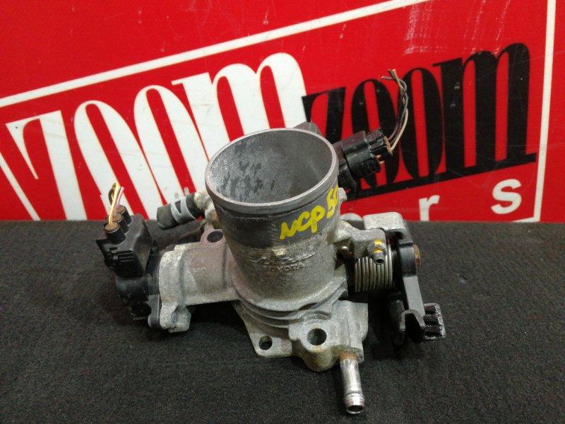 Заслонка дроссельная Toyota Probox NCP50V 2NZ-FE 2002