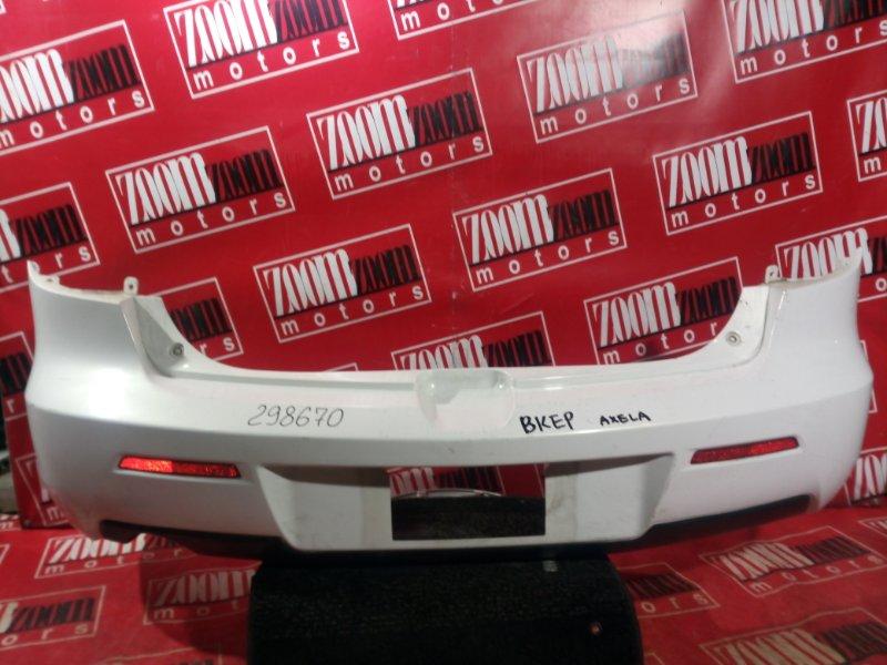 Бампер Mazda Axela BK5P ZJ-VE 2002 задний белый перламутр