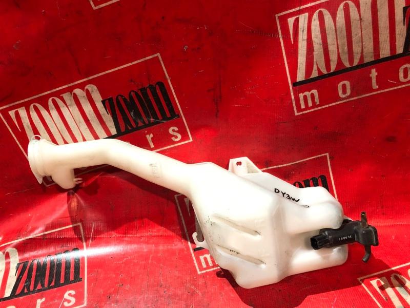 Бачок омывателя Mazda Demio DY3W ZJ-VE 2002 передний