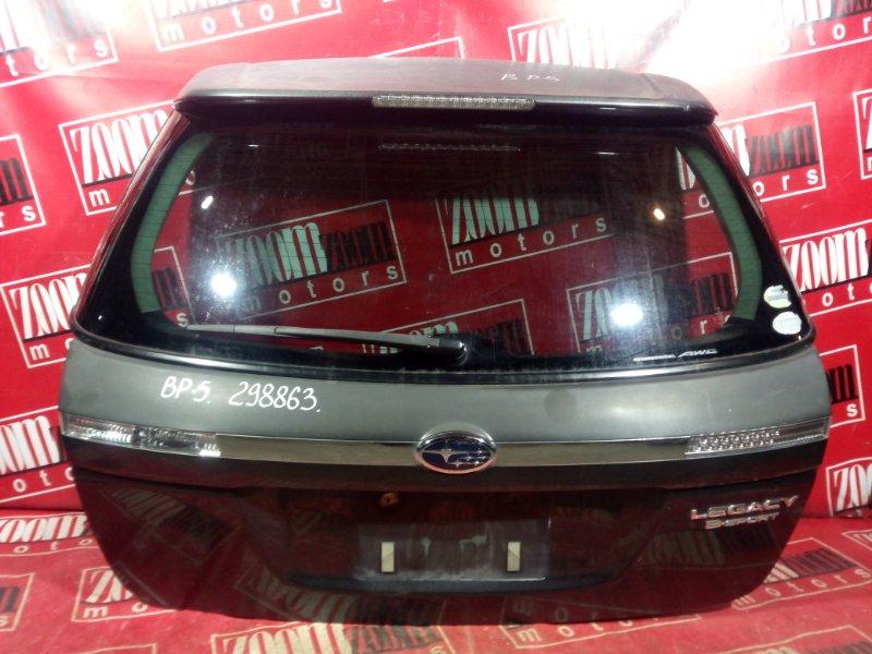 Дверь задняя багажника Subaru Legacy BP5 EJ20 2003 задняя темно-серый