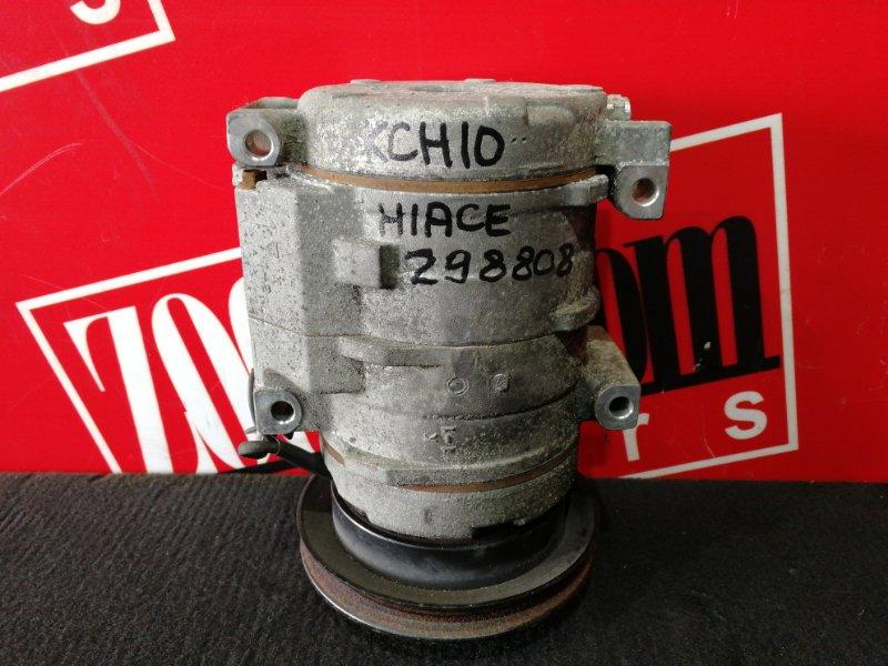 Компрессор кондиционера Toyota Grand Hiace KCH10W 1KZ-TE 1999