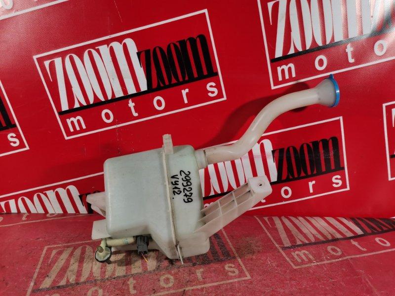 Бачок омывателя Nissan Wingroad VY12 MR18DE 2005 передний