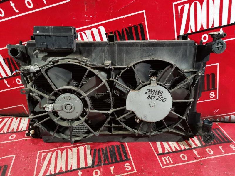 Радиатор двигателя Toyota Avensis AZT250 1AZ-FSE 2002 передний