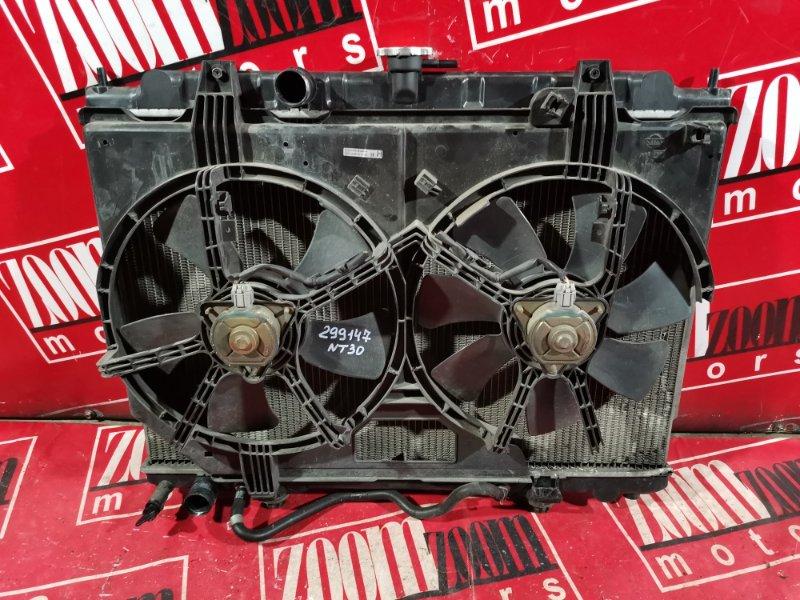 Радиатор двигателя Nissan X-Trail NT30 QR20DE 2001 передний