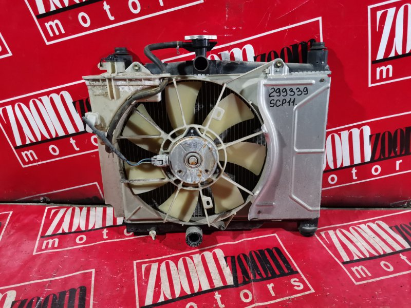 Радиатор двигателя Toyota Platz SCP11 1SZ-FE 1999 передний