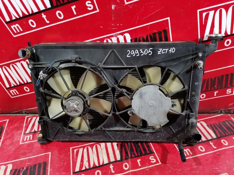 Радиатор двигателя Toyota Opa ZCT10 1ZZ-FE 2000 передний
