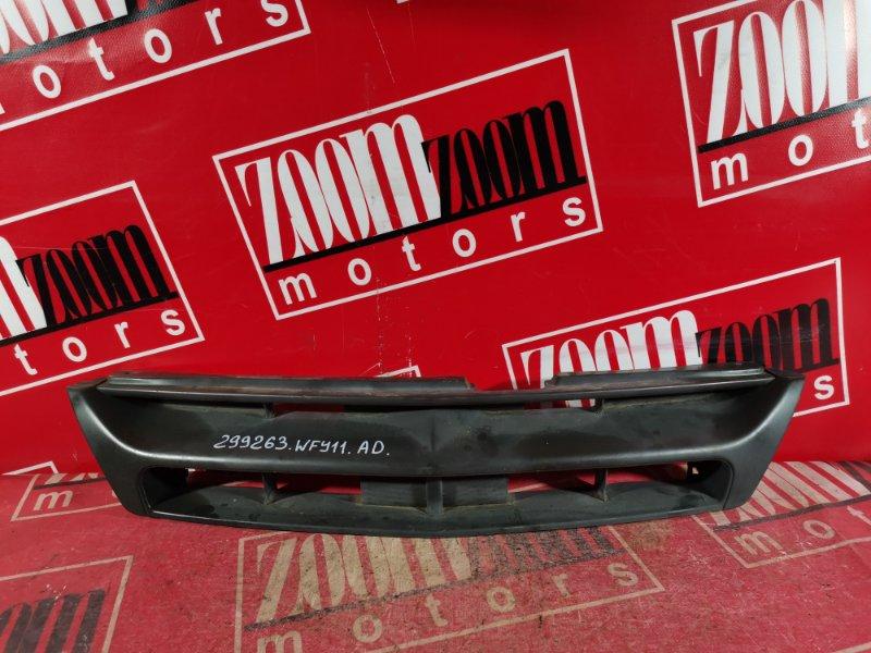 Решетка радиатора Nissan Ad WFY11 QG15DE 1999 передняя черный