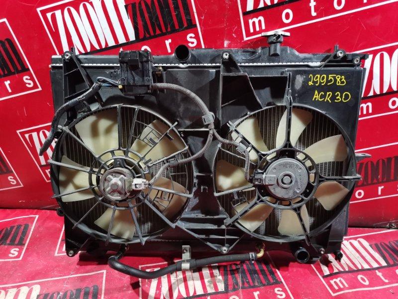 Радиатор двигателя Toyota Estima ACR30 2AZ-FE 2003