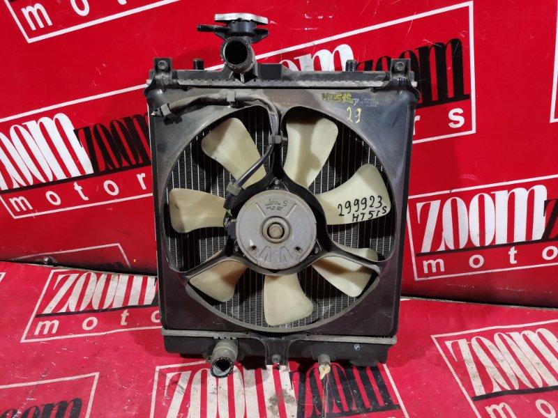 Радиатор двигателя Suzuki Swift HT51S M15A 2000