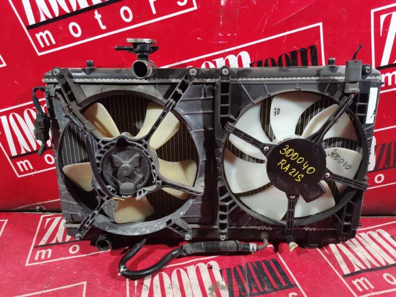 Радиатор двигателя Suzuki Aerio RB51S M15A 2003