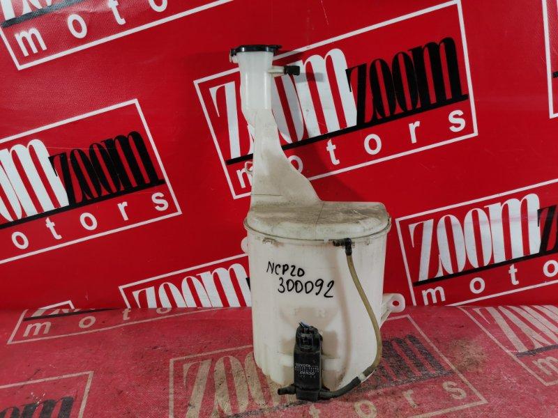 Бачок омывателя Toyota Ist NCP60 1NZ-FE 2002