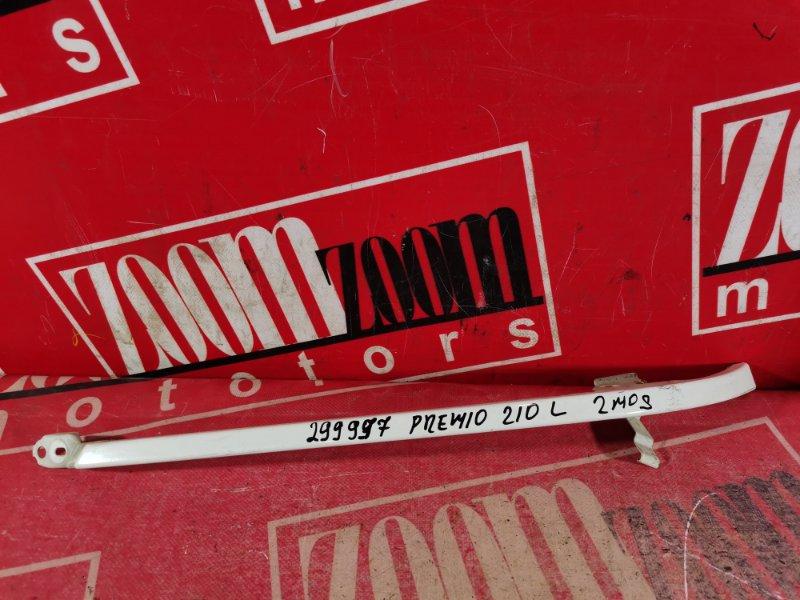 Планка под фару Toyota Corona Premio ST210 3S-FE 2001 передняя левая белый перламутр