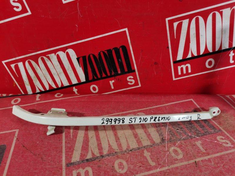Планка под фару Toyota Corona Premio ST210 3S-FE 2001 передняя правая белый перламутр