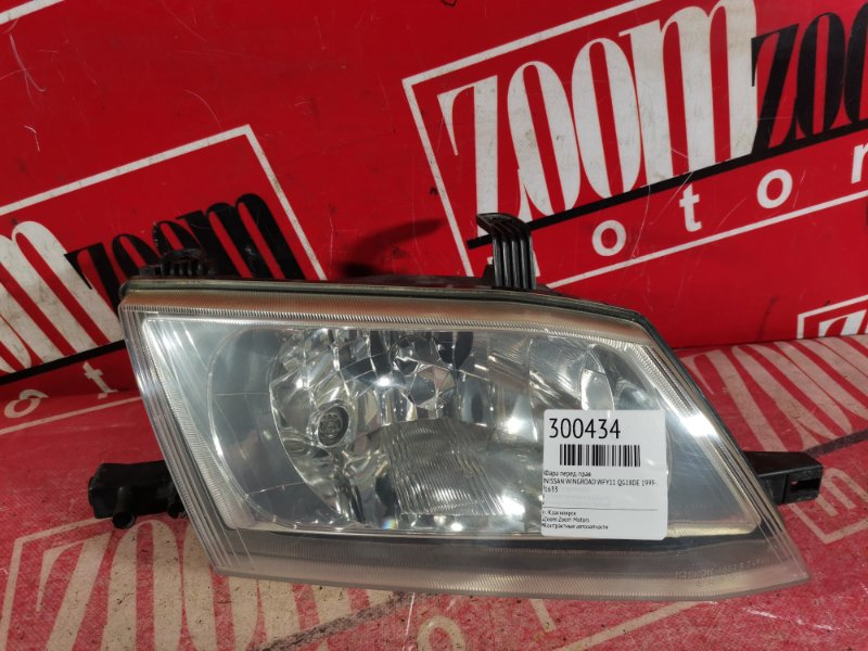 Фара Nissan Wingroad WFY11 QG18DE 1999 передняя правая 1633
