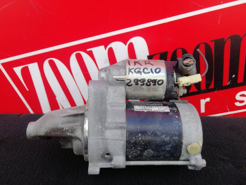Стартер Toyota Passo KGC10 1KR-FE 2004