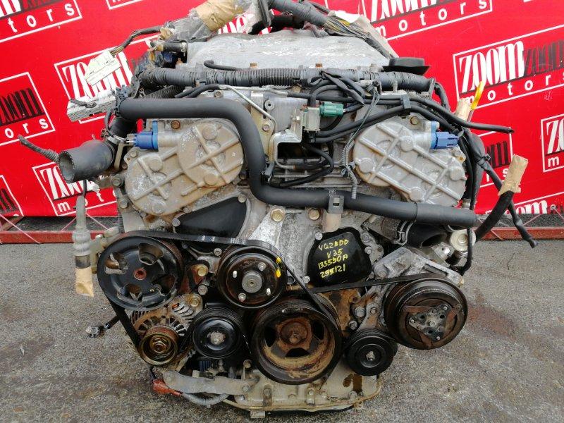 Двигатель Nissan Skyline V35 VQ25DD 2001
