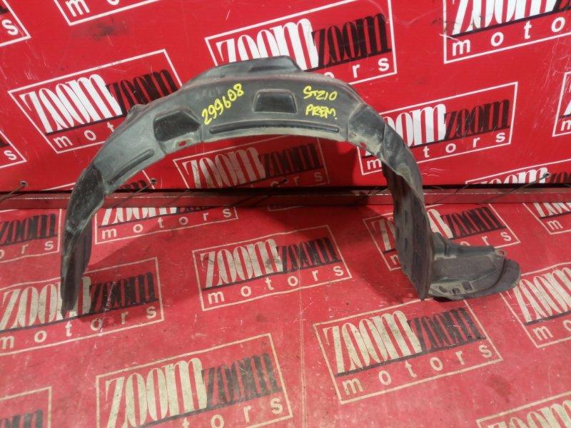 Подкрылок Toyota Corona Premio ST210 3S-FSE 1998 передний правый