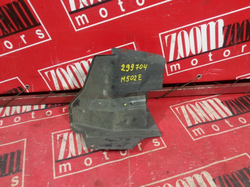 Подкрылок Toyota Passo Sette M502E 3SZ-VE 2008 задний левый