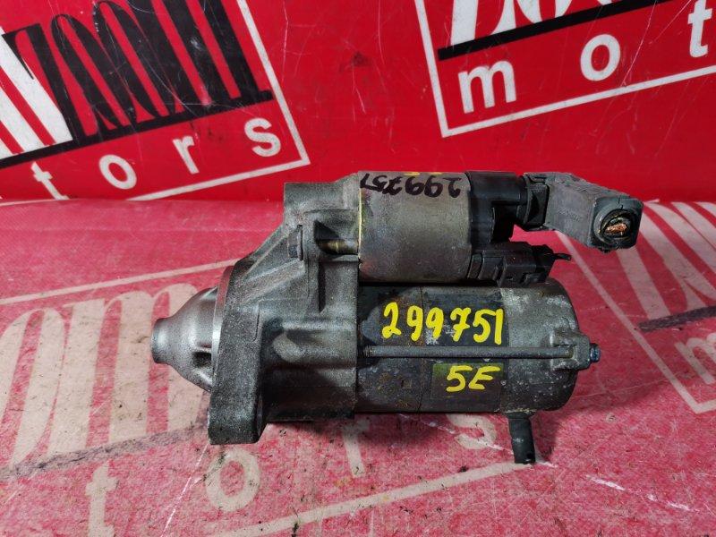 Стартер Toyota Raum EXZ10 5E-FE 1997