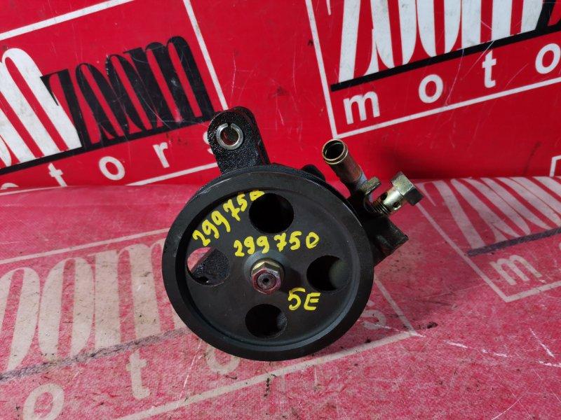Насос гидроусилителя Toyota Raum EXZ10 5E-FE 1997